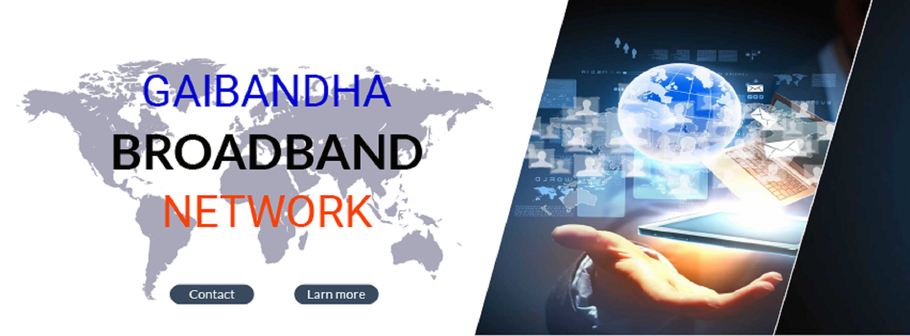 We Provide High Speed Internet